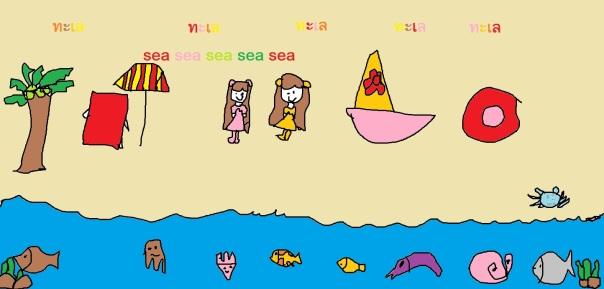 ทะเล1-3