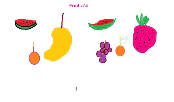 ผลไม้ 1-1